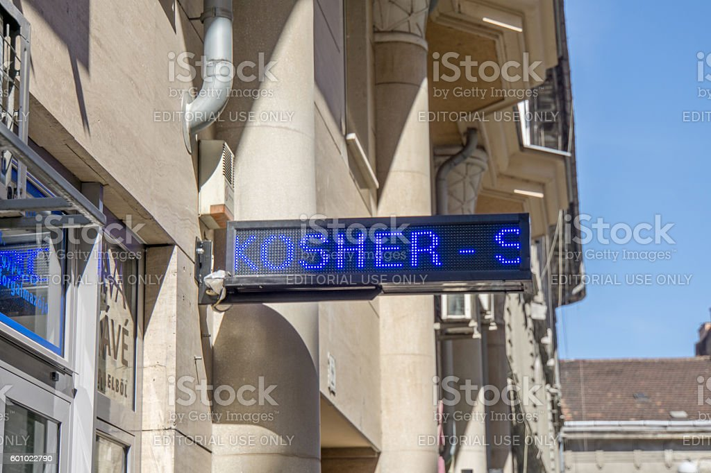 Kosher products neon sign stock photo