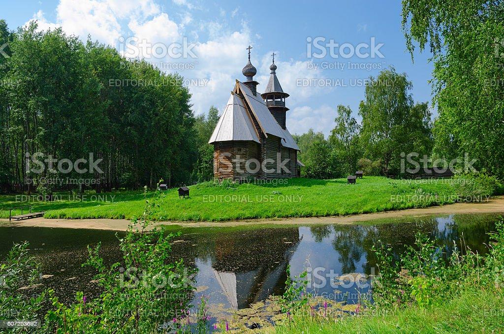 Kostroma Architectural-Ethnographic and Landscape Museum-Reserve Kostromskaya Sloboda stock photo