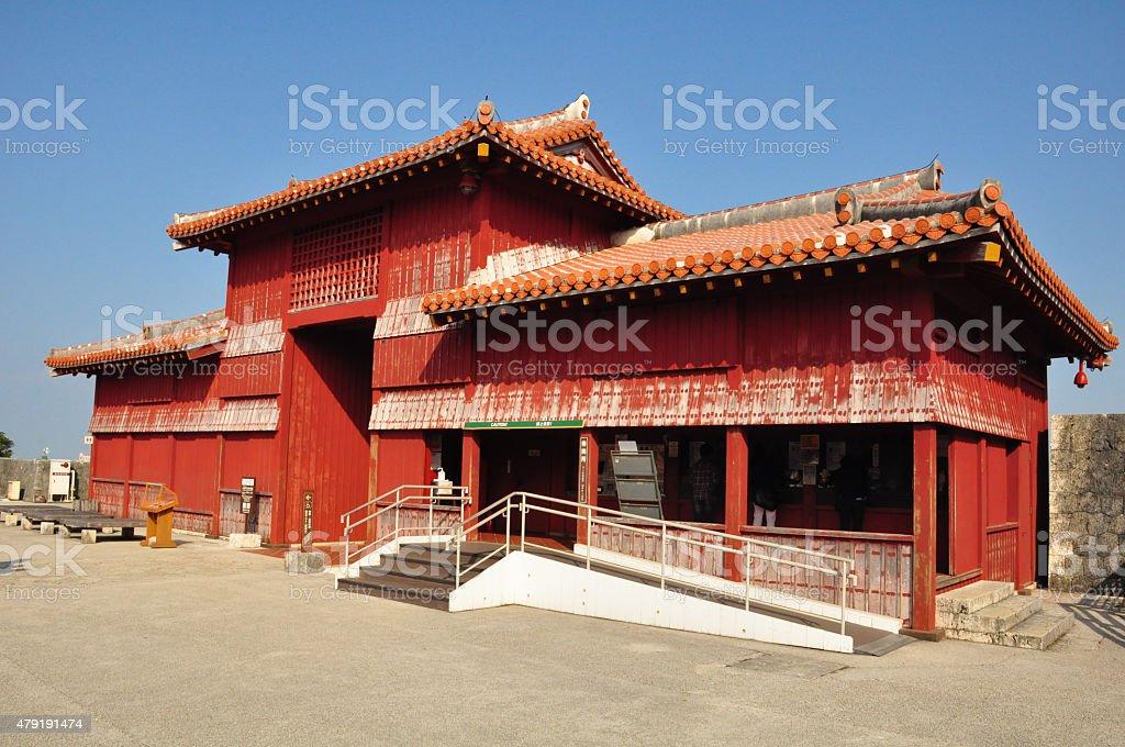 Koufukumon Gate, Shurijo Castle, Okinawa stock photo