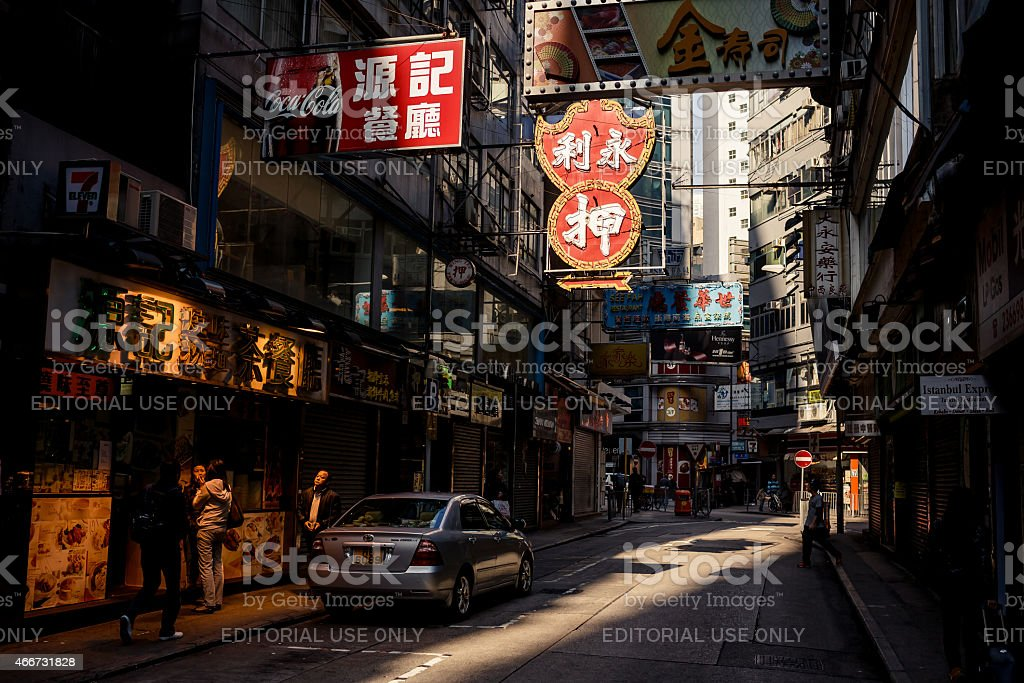 Kowloom District, Hong Kong stock photo