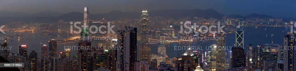 Kowloon and Victoria Harbour stock photo