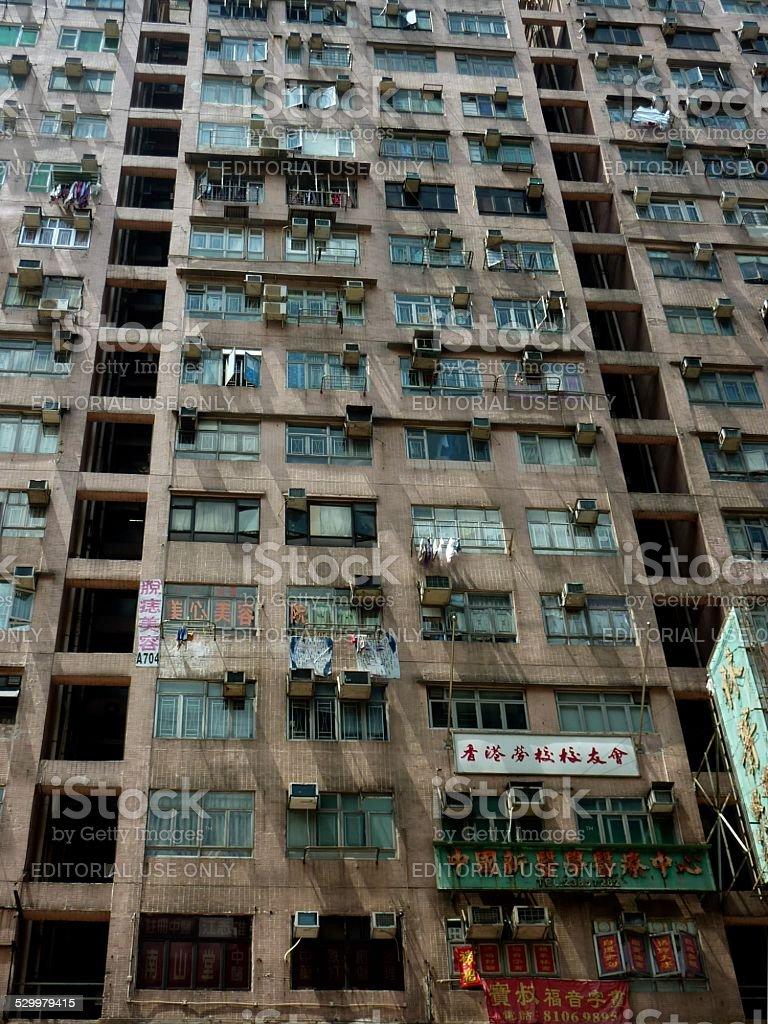 Kowloon, apartment buildings stock photo