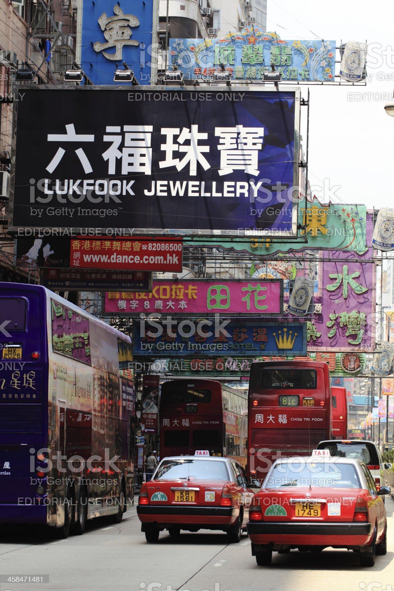 Kowloon Hong Kong China royalty-free stock photo
