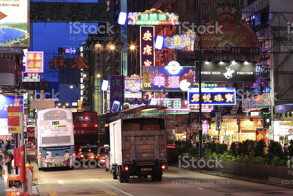 Kowloon Hong Kong royalty-free stock photo