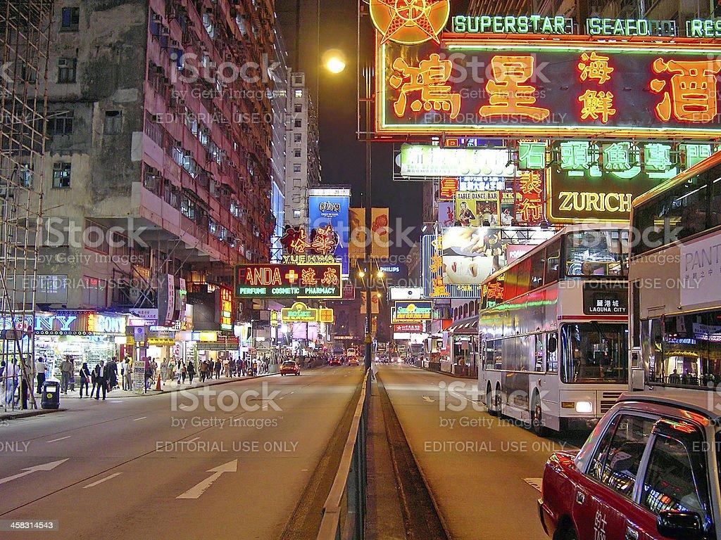 Kowloon stock photo