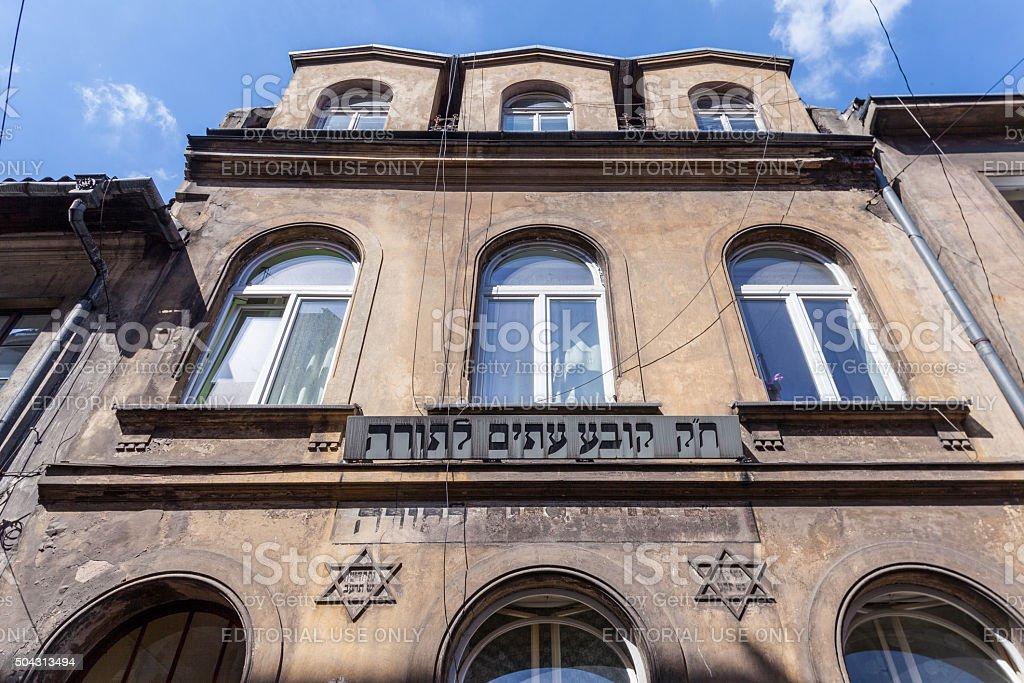 Krakow, Poland. Beit Midrash synagogue stock photo