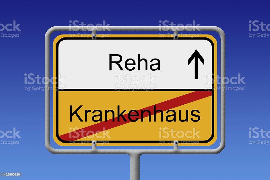 Krankenhaus - Reha stock photo