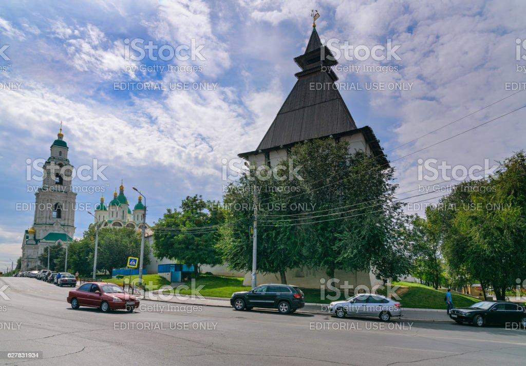 Kremlin in Astrakhan. Russia stock photo