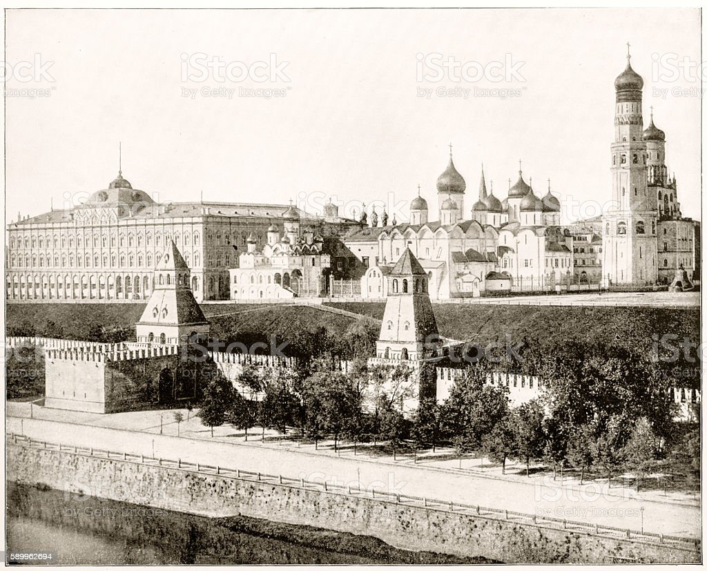 Kremlin, Moscow in 1880s stock photo
