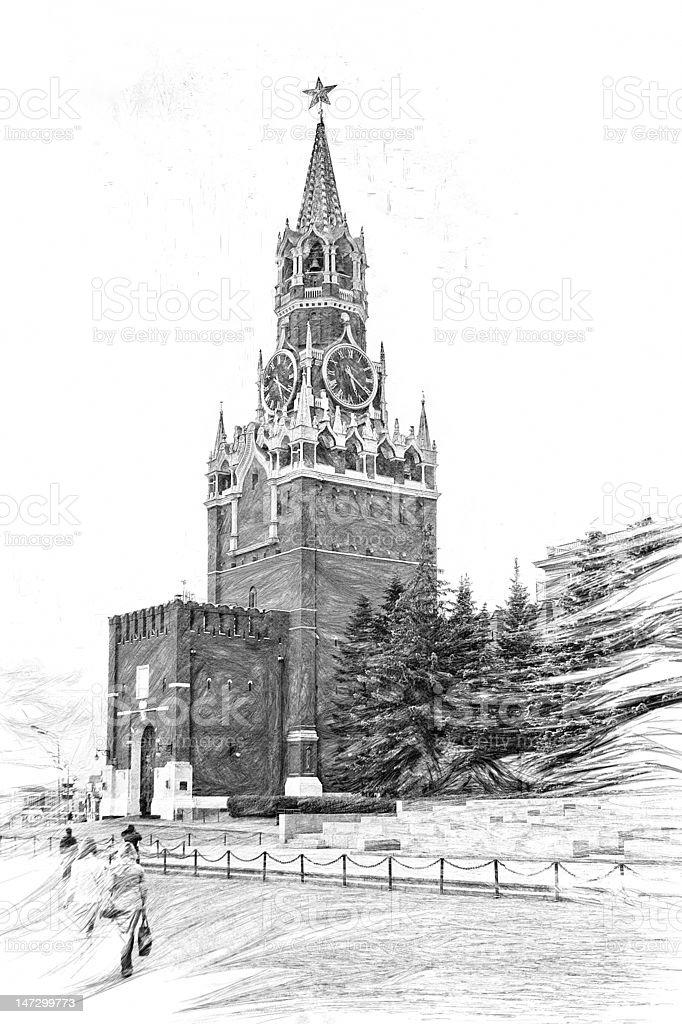 Kremlin. Moscow. royalty-free stock photo