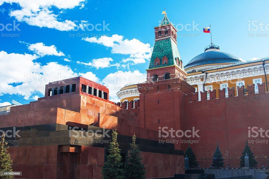 Kremlin. Moscow stock photo