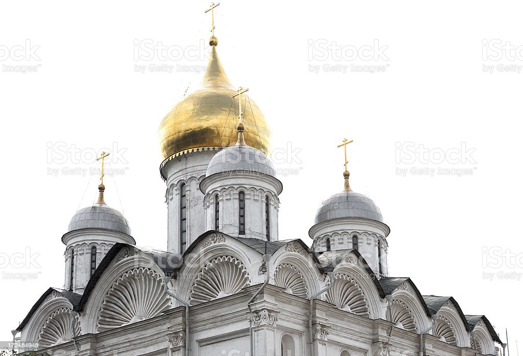 Kremlin, Moscow, Russia royalty-free stock photo