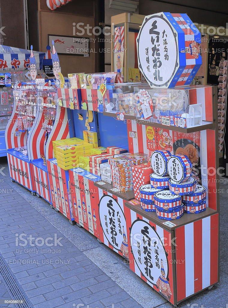 Kuidaore doll souvenirs Dotonbori Osaka stock photo