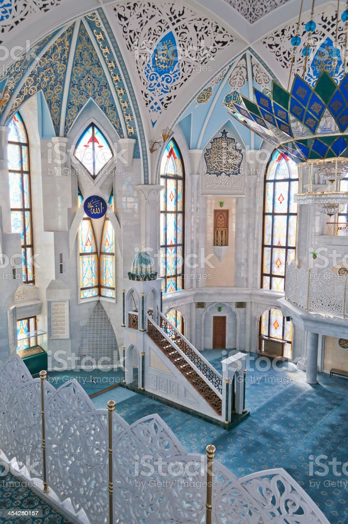 Kul Sharif mosque in Kremlin. Kazan. Russia. stock photo