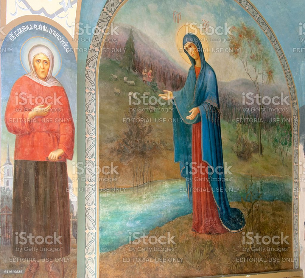 Kuremae, Estonia. Icons of The Saint Gate with Belfry stock photo