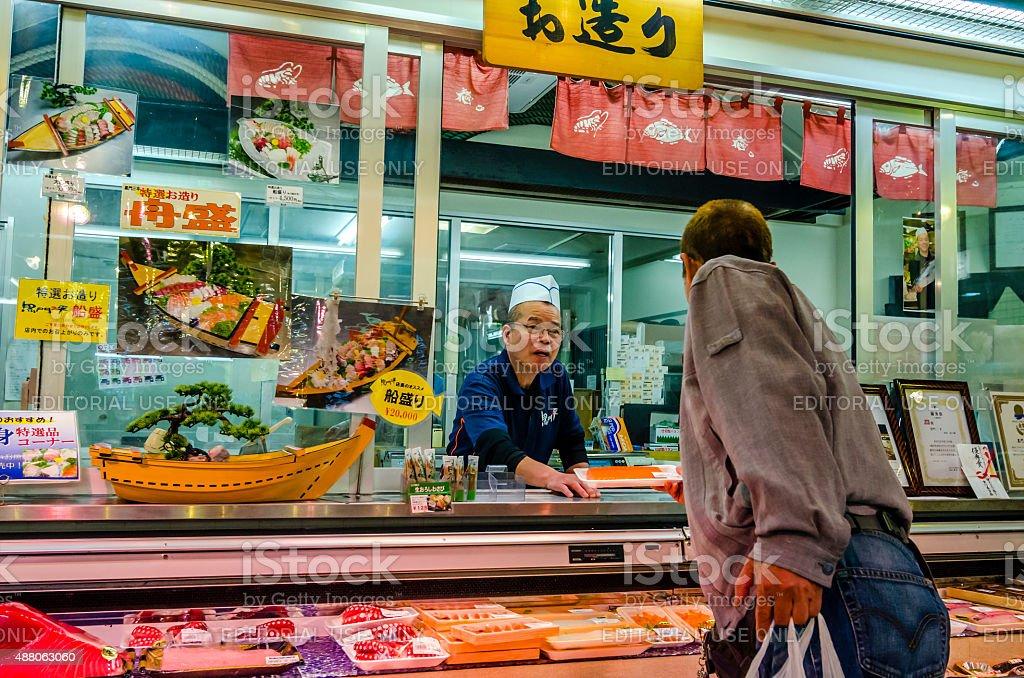 Kuromon market - Osaka , Japan royalty-free stock photo