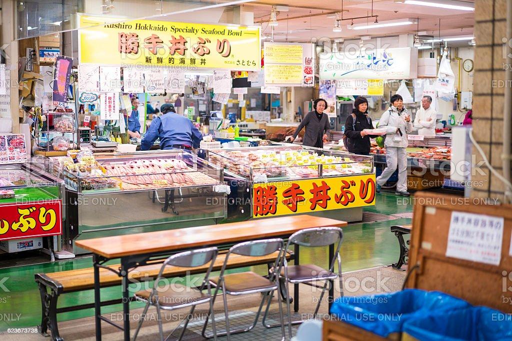 Kushiro  Hokkaido Specialty Sea Food Bowl, Japan stock photo