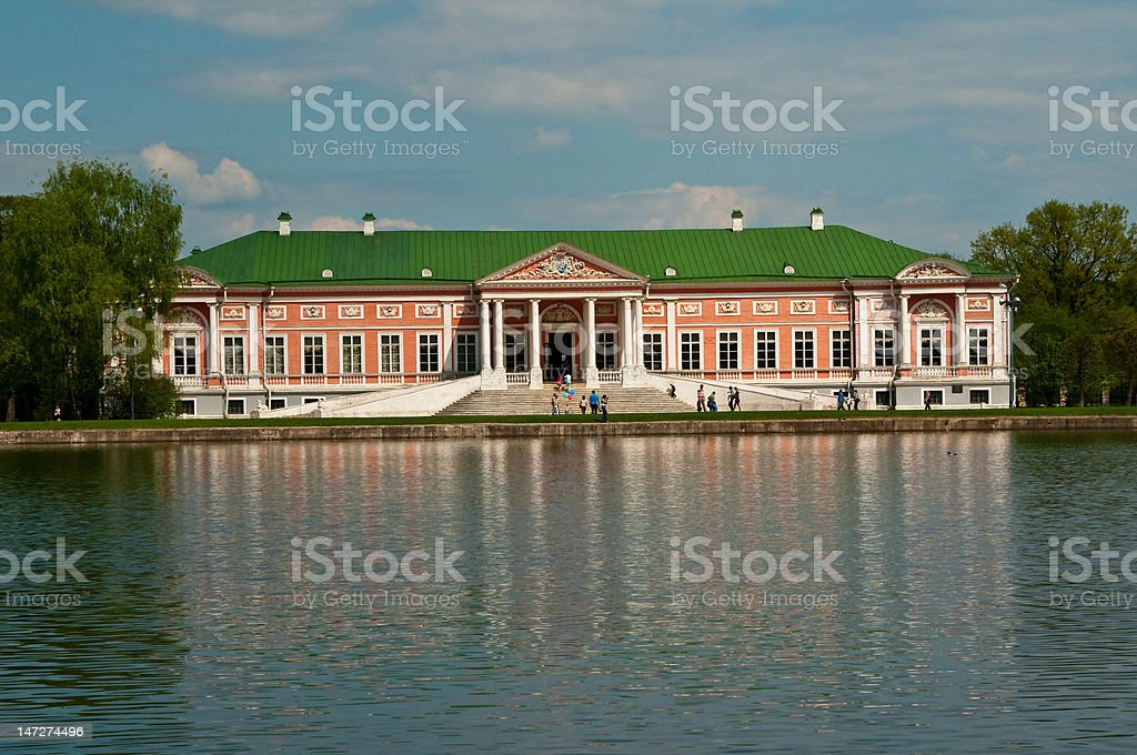 Kuskovo palace facade view royalty-free stock photo