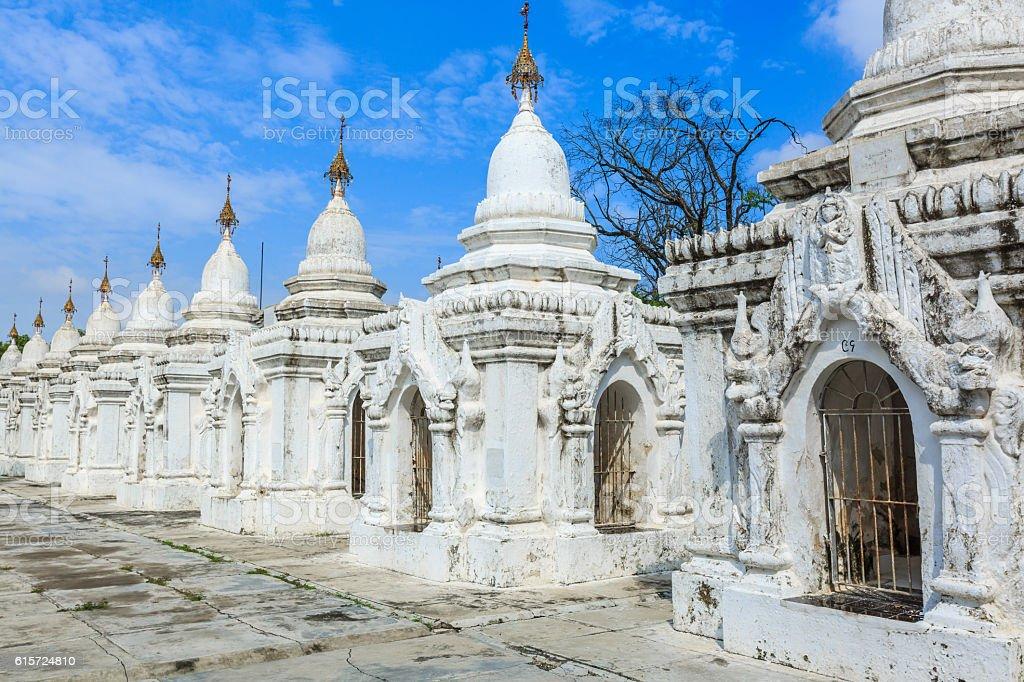 Kuthodaw Pagoda stock photo