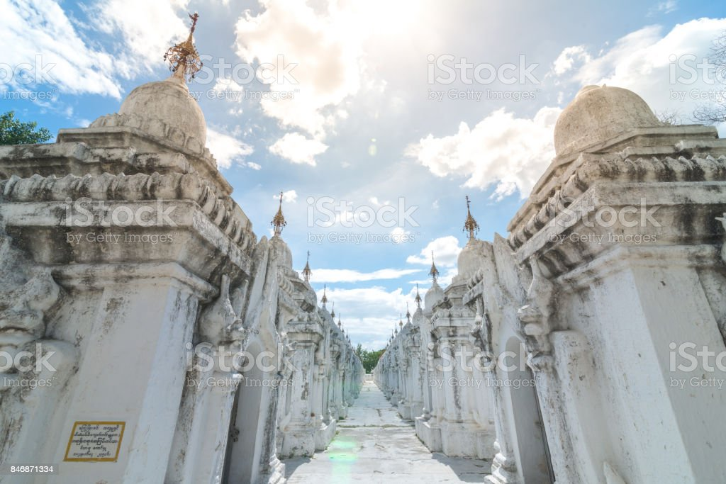 Kuthodaw Pagoda stock photo