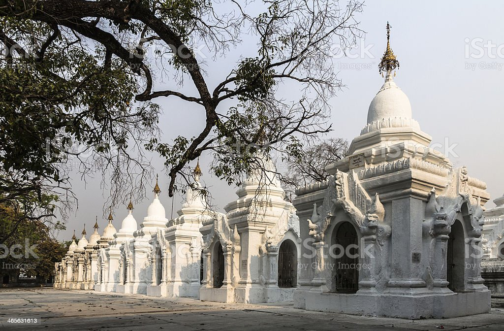 Kuthodaw Pagoda – the world's largest book - Myanmar stock photo
