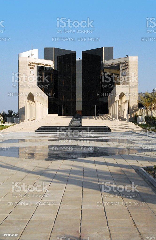 Kuwait City: Al-Babtain Arabic Poetry Library stock photo
