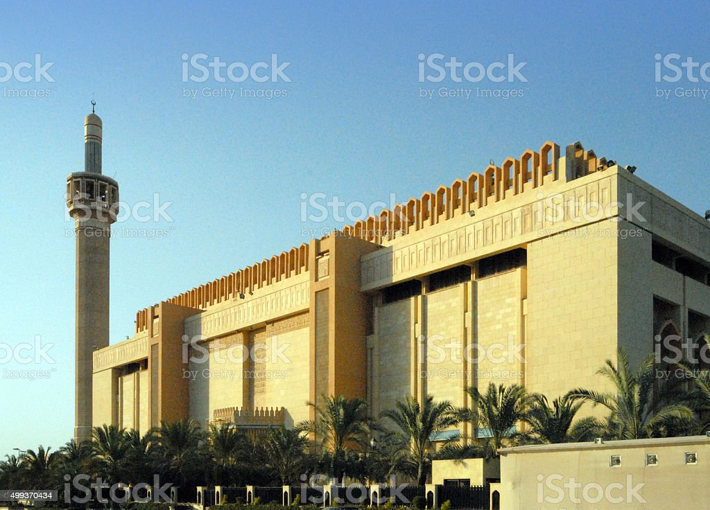 Kuwait city: Grand Mosque stock photo