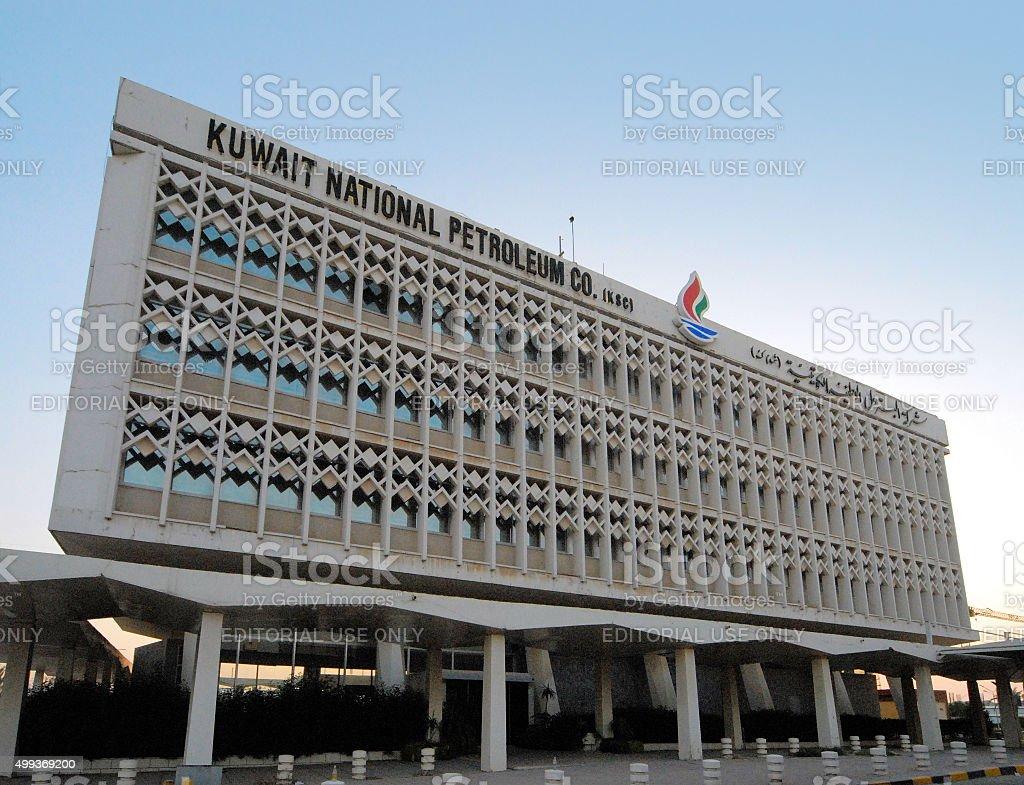 Kuwait city: Kuwait National Petroleum Company stock photo