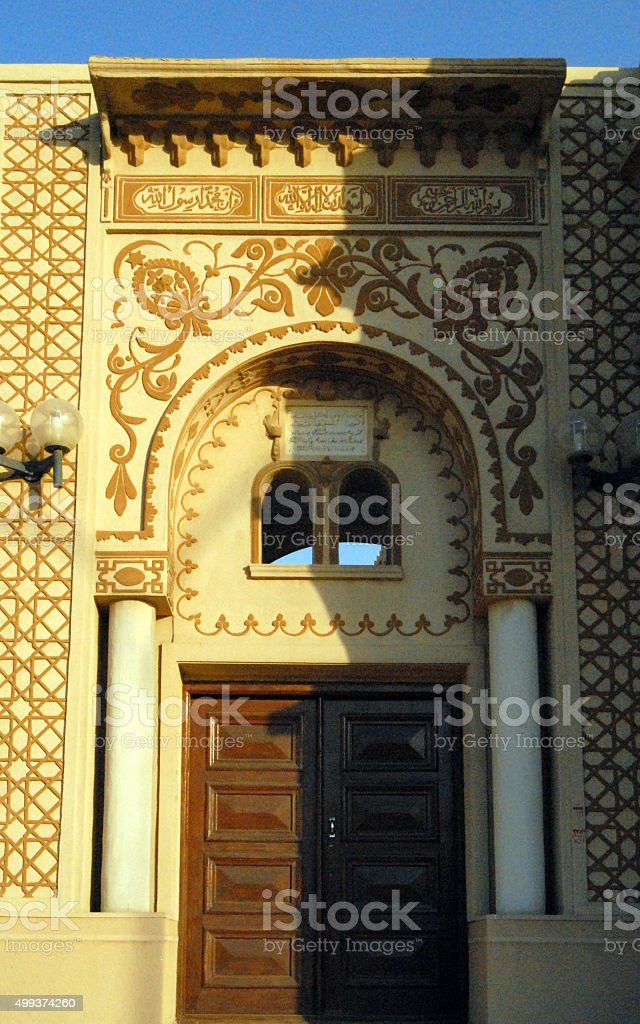 Kuwait city: traditional architecture, ornate Mosque façade stock photo