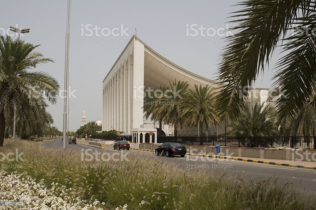 Kuwait parliament building royalty-free stock photo