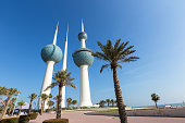Kuwait Towers with palms