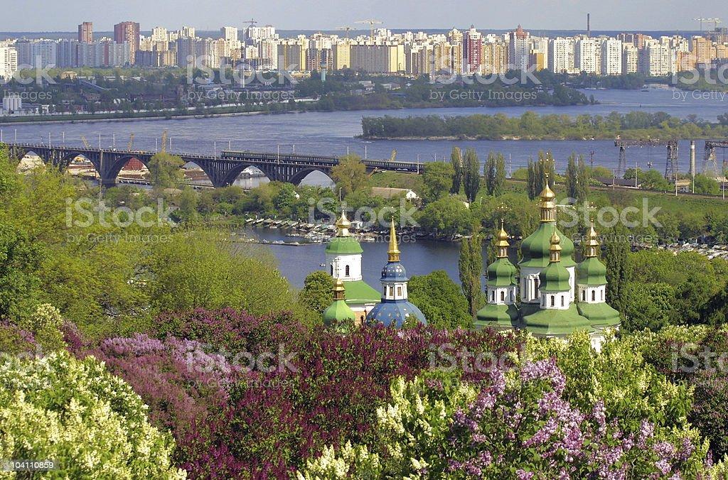 Kyiv Botanical Garden stock photo