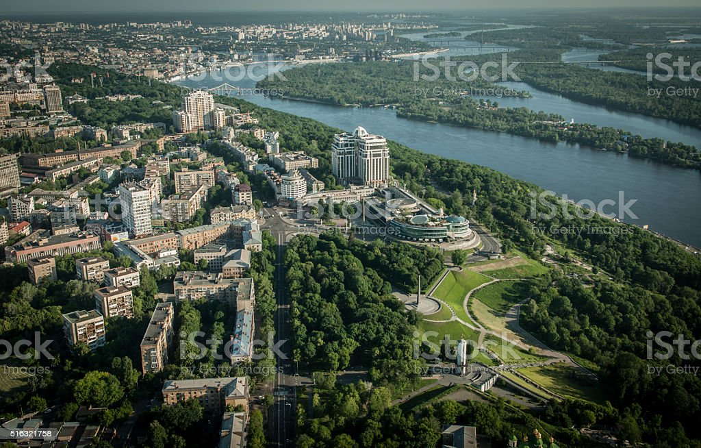 Kyiv city. Aerial view. stock photo