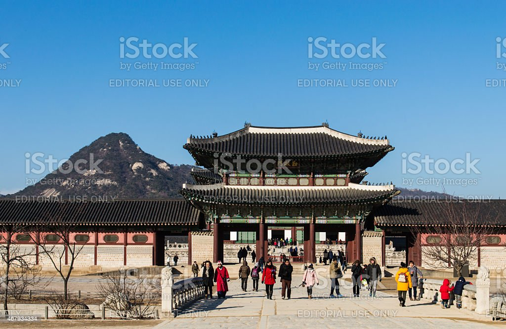 Kyongbokkung Palace stock photo