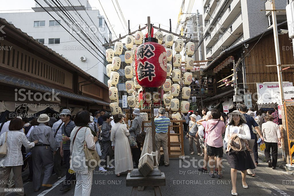 Kyoto Gion Festival in Japan royalty-free stock photo