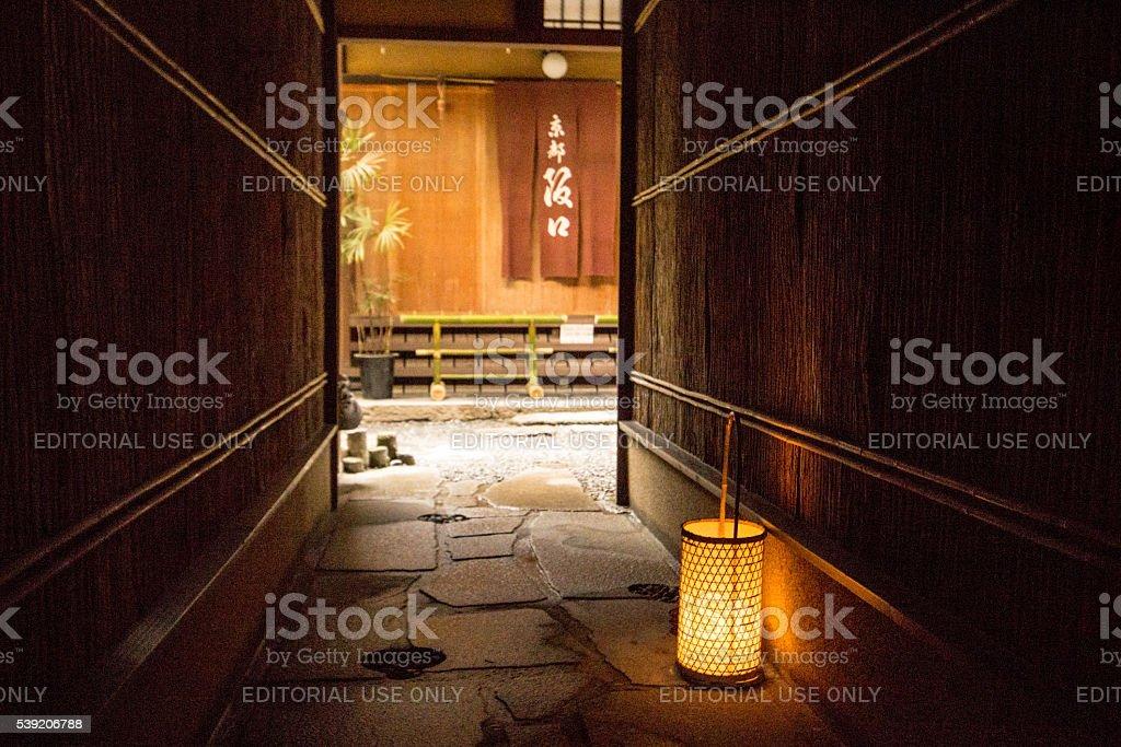 Kyoto in Honshu, Japan stock photo