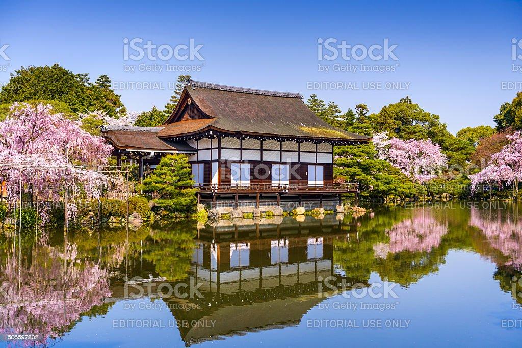Kyoto in Spring stock photo