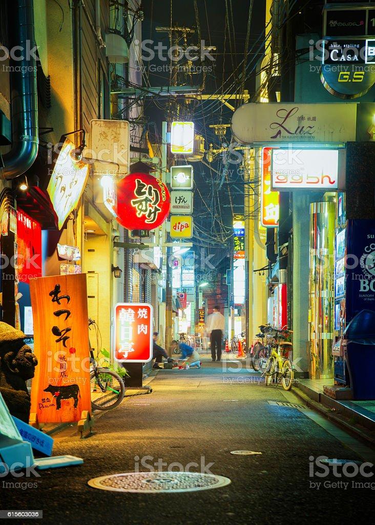Kyoto Japan Gojo back street at night stock photo