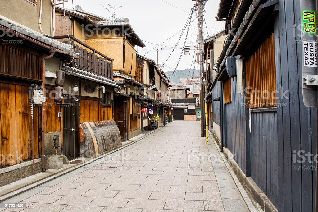 Kyoto skyline stock photo