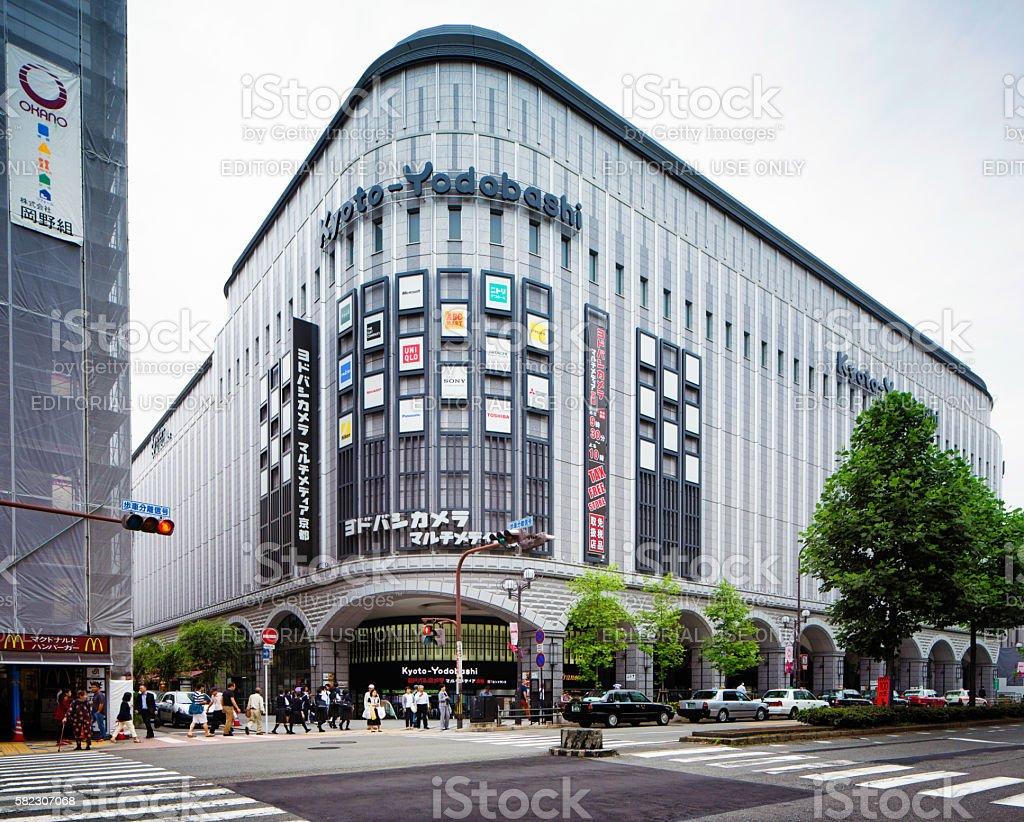 Kyoto Yodobashi shopping center with street intersection stock photo