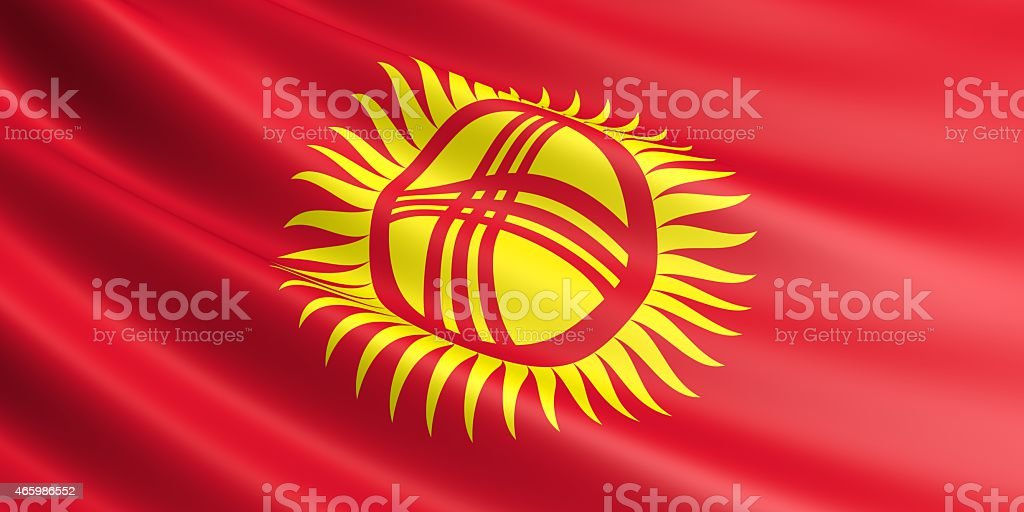 Kyrgyzstan flag. royalty-free stock photo
