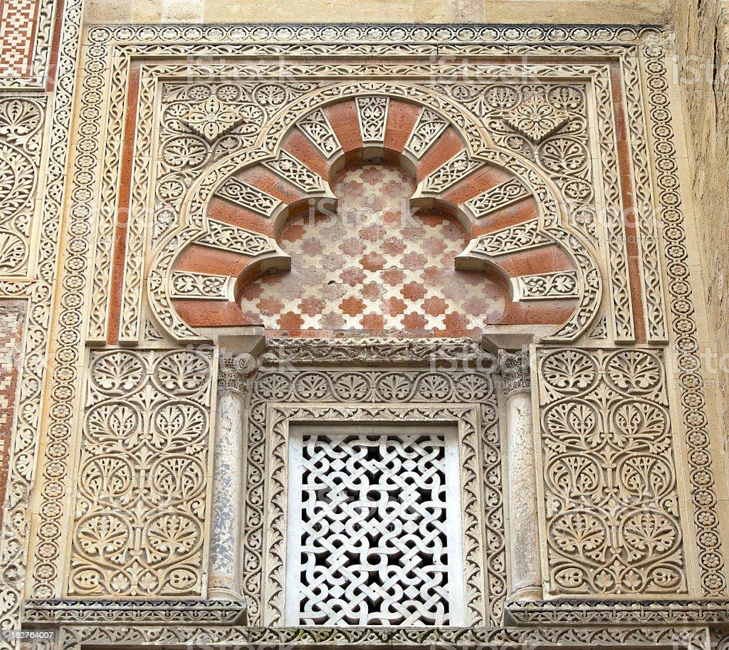 La Mezquita Cathedral Detail in Cordoba Spain stock photo