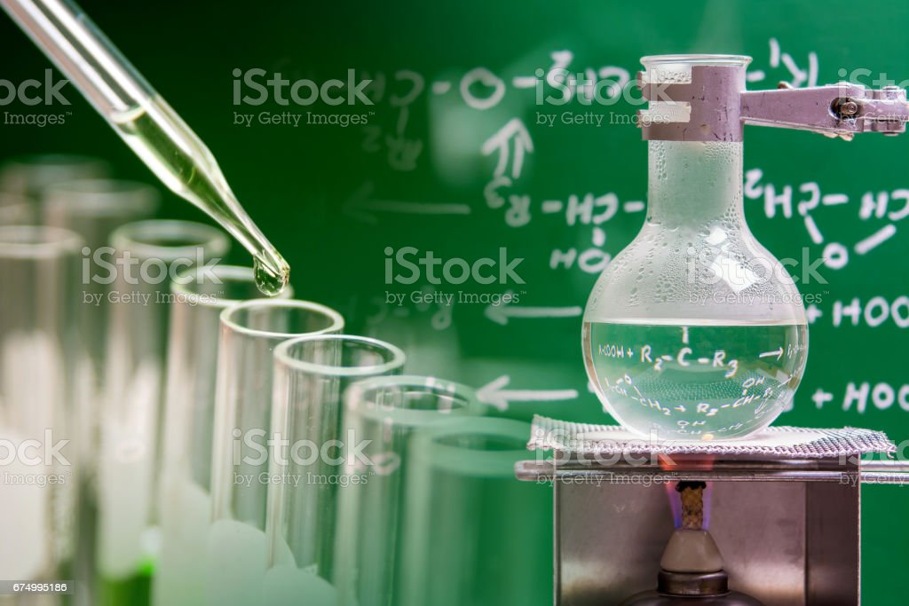 Laboratory glassware for science research stock photo