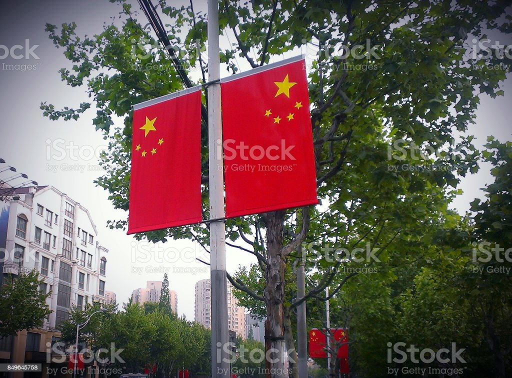 Labour Day China stock photo