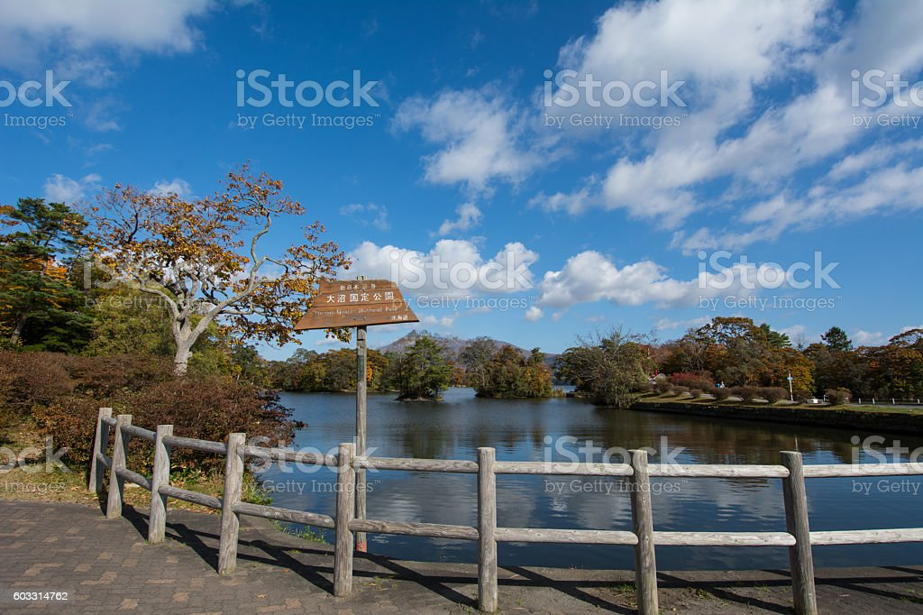 Lake in Memory stock photo