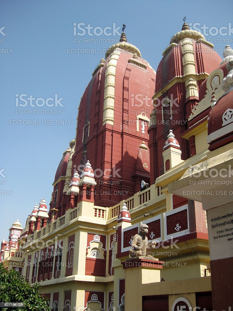 Laksmi Narayan Hindu Temple in India stock photo