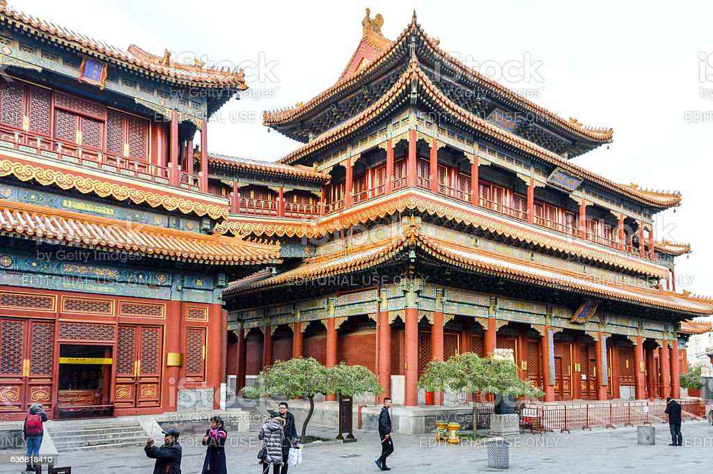 Lama Temple in Beijing, China stock photo