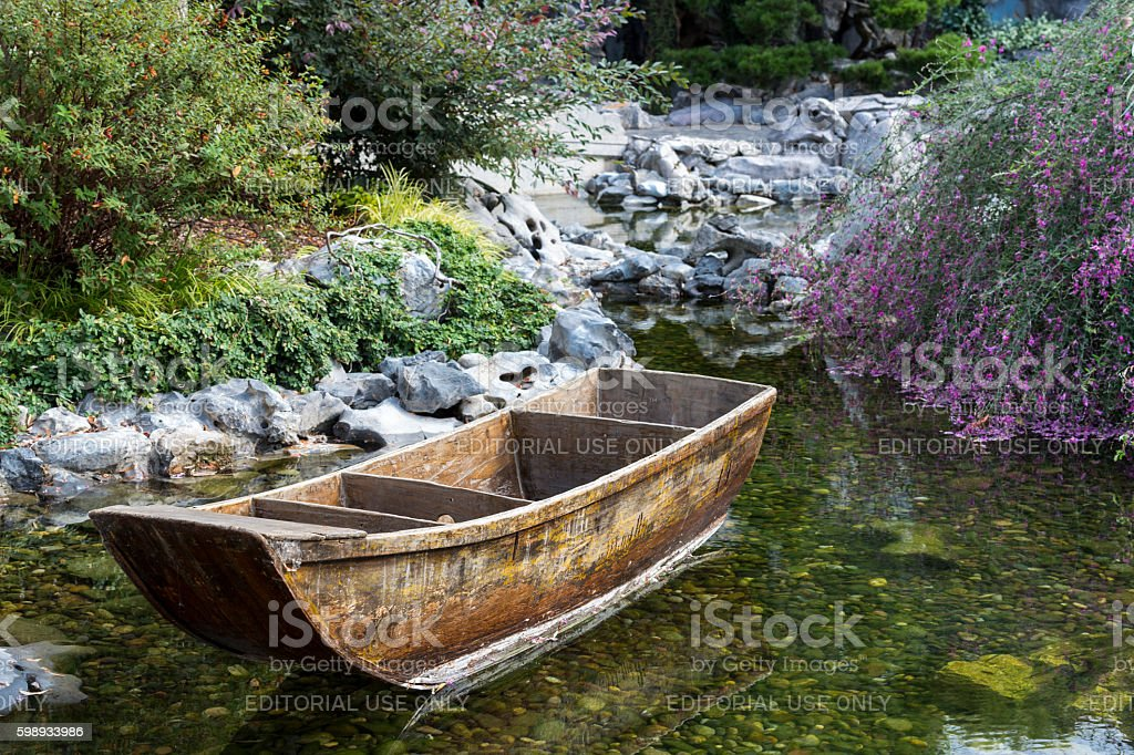 Lan Su Chinese Garden Portland Oregon Boat Rock Background stock photo