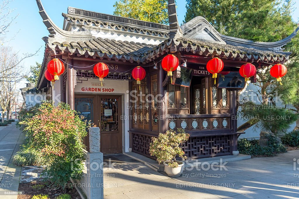 Lan Su Chinese Garden Portland Oregon Front Entrance Chineses Lanterns stock photo