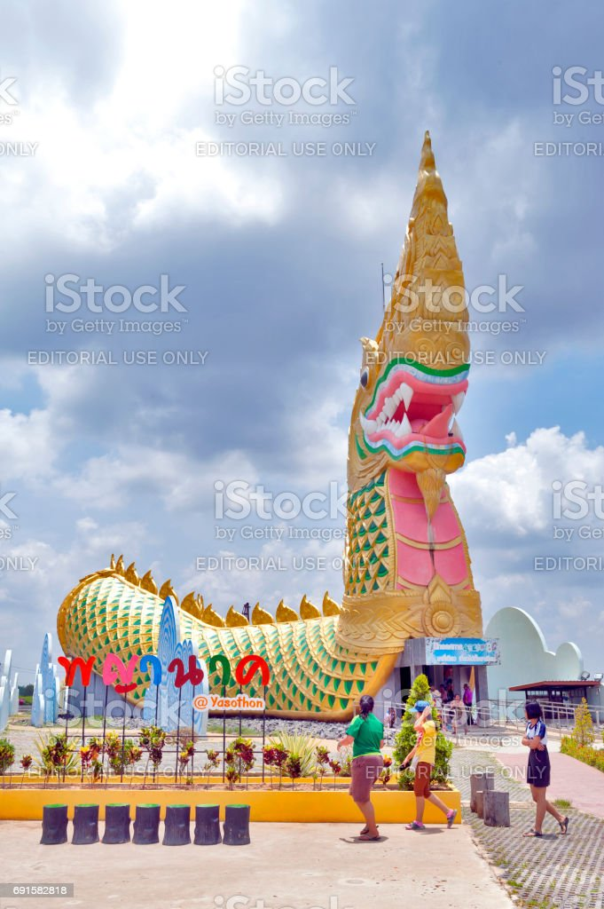 Landmark building constructed in shape of naga (serpent) located at Phaya Thaen Public Park in Yasothon, northeastern (Isan) province of Thailand stock photo